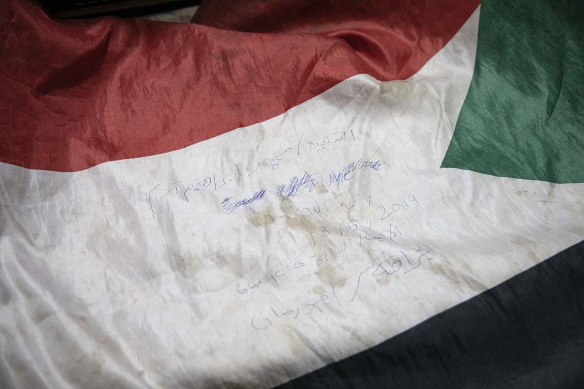 Sudanese flag / martyr Mohamed Ibrahim
